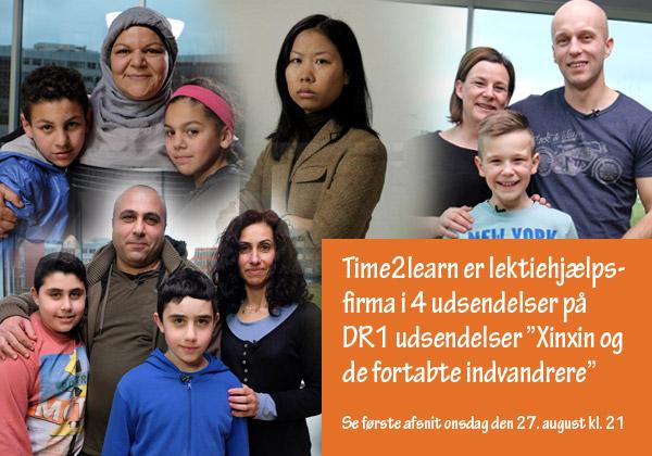 dr_program_2014